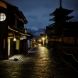 NO ONE IN YASAKA