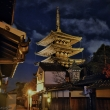 Yasaka heading for the night