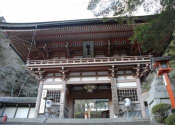 鞍馬寺から貴船神社までのハイキングコース