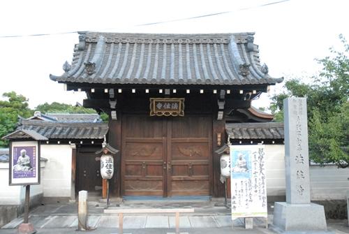 法住寺 | 京都の観光スポット | ...