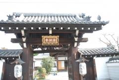 京都春季非公開文化財特別公開 -法住寺-