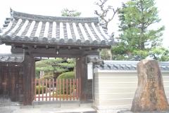 【京都非公開文化財特別公開】 安楽寿院
