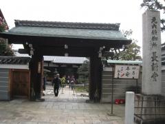 京の冬の旅 〔長講堂〕