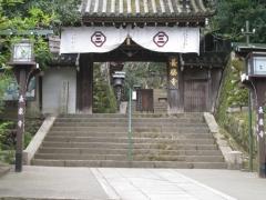 京の冬の旅 〔長楽寺〕