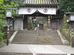 長楽寺 秋季特別展(遊行上人とその秘宝展)