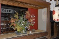 祇園祭2014・いけばな展