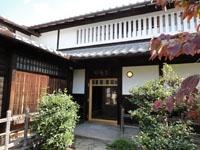 第38回 京の夏の旅 文化財特別公開 長谷川家住宅