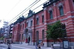 ホノルル美術館所蔵 北斎展