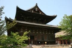 東寺宝物館 秋季特別展