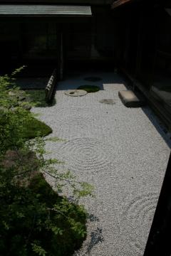 京の冬の旅 東寺 観智院