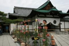 大覚寺 秋の特別名宝展 「大覚寺の栄華」