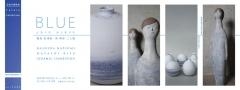 BLUE とおくの:はじまりの/樫田 奈津美:林 莉紗 二人展