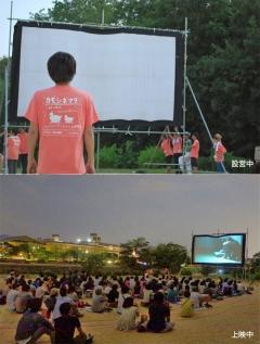 夏の鴨川座 『カモシネマ10』