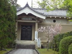 仁和寺 霊宝館春季名宝展