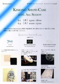 KIMONO SHOW-CASE 2016.ALL SEASON
