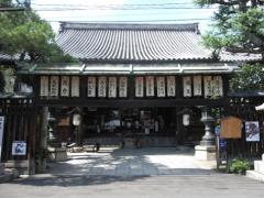 京の冬の旅 〔平等寺〕
