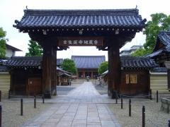 壬生寺 除夜の鐘