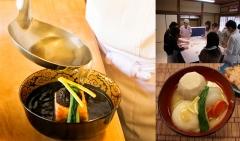 和食道 京都・和食の祭典