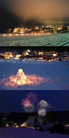 美山かやぶきの里「雪灯廊」