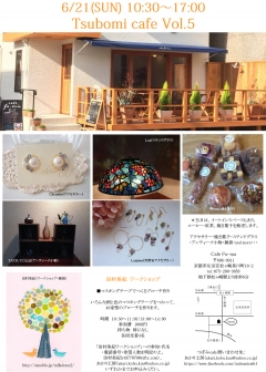 Tsubomi cafe vol.5