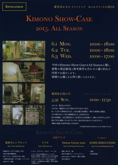 KIMONO SHOW-CASE 2015 ALL SEASON