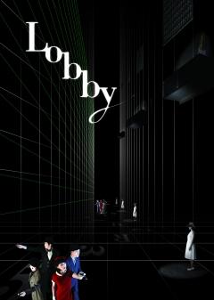 VOGA第11回本公演「Lobby」