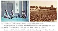 KYOTOGRAPHIE京都国際写真祭2016 フランス国立ギメ東洋美術館・明治写真コレクション「茶のある暮らし」