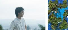 数学ブックトーク in 京都 2017 夏
