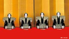 京の年中行事 當る戌歳 吉例顔見世興行 東西合同大歌舞伎