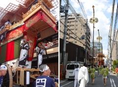祇園祭2019後祭 曳き初め