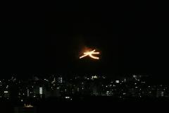 五山送り火鑑賞の夕べ