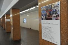 祇園祭創始1150年記念「市民公募写真展」