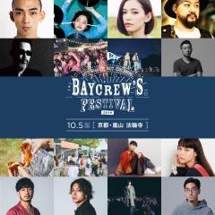 BAYCREW`S FES @京都・嵐山 法輪寺