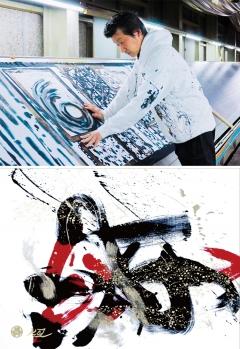 JAPAN MODERN ART in 京都渉成園 「亀田和明 染めと箔・色と輝きの世界」
