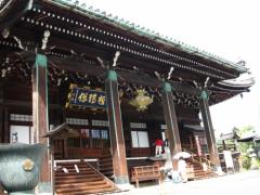 清涼寺 霊宝館の特別公開
