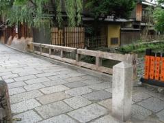 祇園方生会