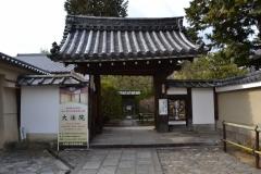 京の冬の旅 妙心寺 大法院