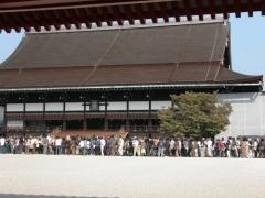 京都御所 秋季一般公開