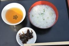若菜節句祭