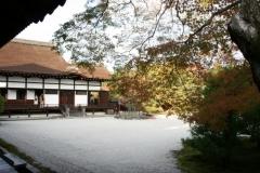 仁和寺 霊宝館秋季名宝展