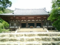 神護寺 寺宝の特別公開