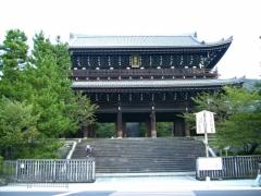 第47回京の冬の旅 非公開文化財特別公開 [知恩院 三門]