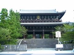 京の冬の旅 知恩院 三門