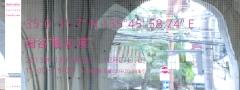 """35°0' 31.7"""" N 135 °45' 58.74"""" E:国谷 隆志 展"""