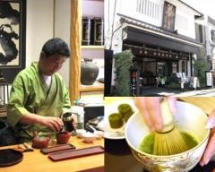 天正年間の老舗「三星園上林三入本店」で学ぶ 『宇治茶の歴史と魅力~お抹茶作り体験付き~』
