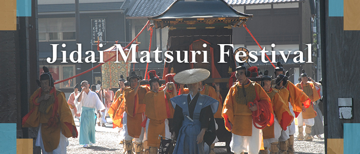 The Jidai Matsuri Festival
