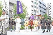 Procession of Civil Official in the Enryaku Period