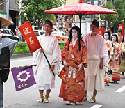 Procession of Renowned Ladies in the Yoshino period Yodogimi