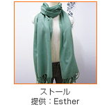 Esther提供