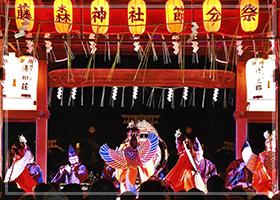 藤森神社節分祭